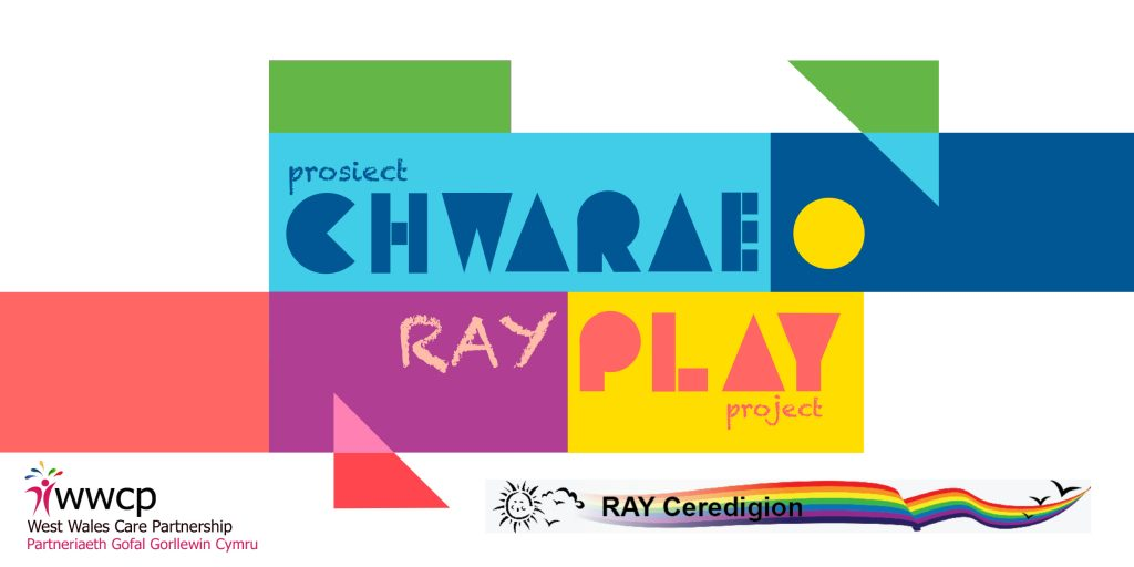 RAY Play Project Banner